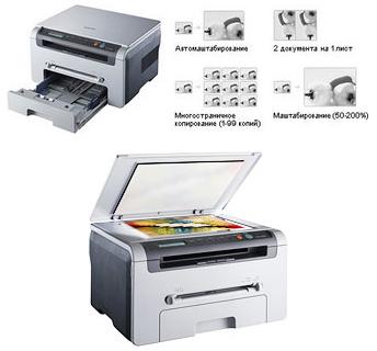 скачать драйвер для установки принтера samsung scx 4220